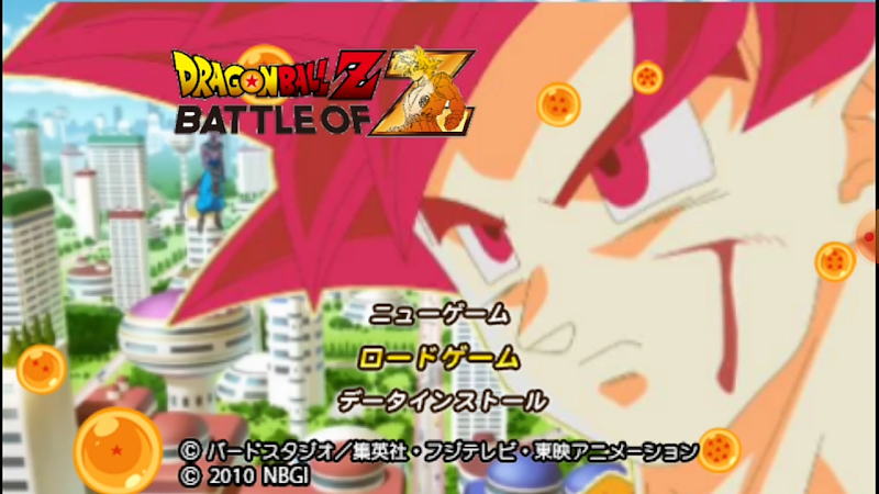 PSP Game DBZ Tenkaichi Tag Team 3 Mod With MENU Download