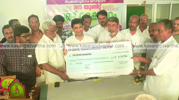 News, Kerala, KMCC, Muscut, Dialysis, Muscut KMCC hand over help for 365 dialysis to CH Centre