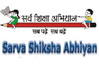 Sarva Shiksha Abhiyan, SSA, Graduation, Goa, freejobalert, Latest Jobs, Hot Jobs, ssa logo