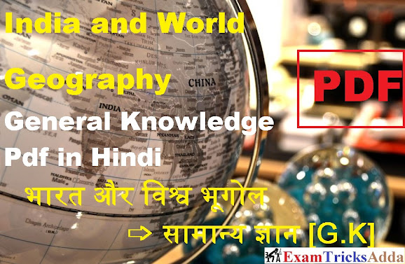 Download: India and World Geography  PDF in Hindi Free