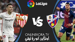 مشاهدة مباراة إشبيلية وهويسكا بث مباشر اليوم 13-02-2021 في الدوري الإسباني