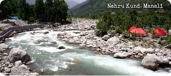 Nehru kund in  Manali