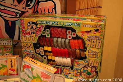 Juguete japones