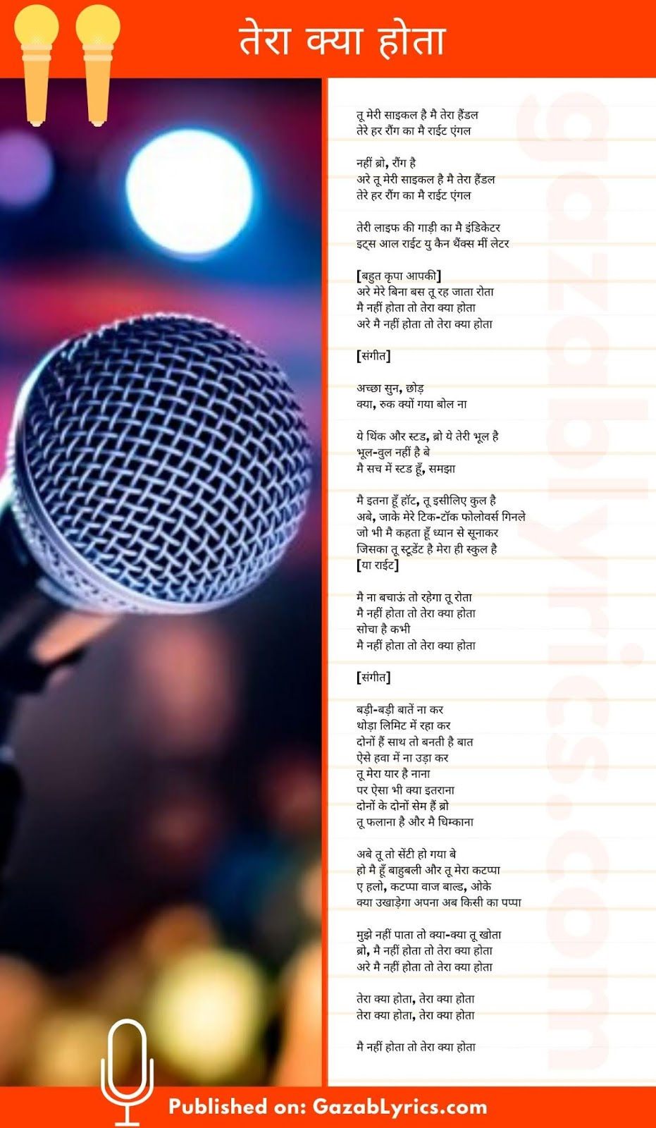Tera Kya Hota song lyrics image