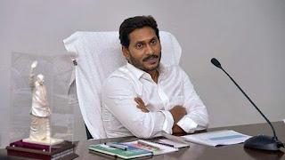 'YSR Bima' Scheme—Andhra Pradesh