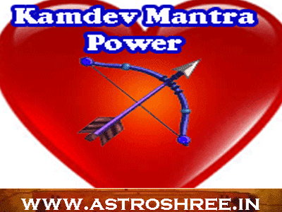 benefits of kamdev mantra