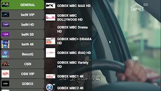 تطبيق رينبو renbow tv للاندرويد