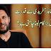 Shahid Afridi Koi Bara kam karne wale hain?