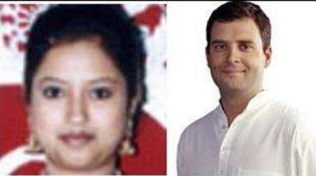 राहुल गाँधी ने सुकन्या नाम की लड़की का किया रैप, ट्विटर पर कर रहा है ट्रेंड, जाने पूरा मामला ?