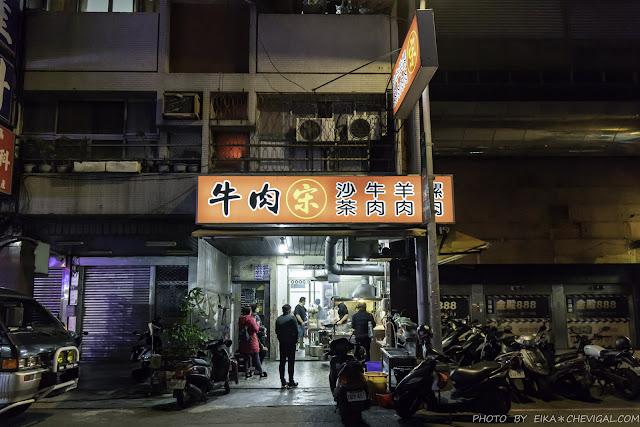 MG 1855 - 牛肉宋,中華夜市內隱藏版人氣熱炒,炒牛肉鹹香涮嘴份量大方,不排隊根本吃不到!