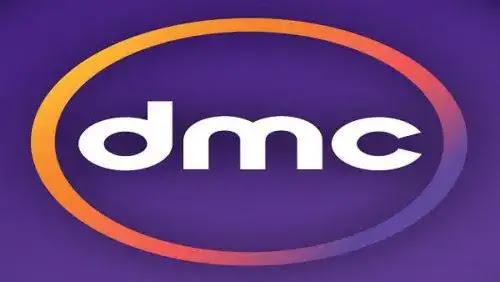 قناة دى ام سى بث مباشر dmc HD