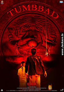 Tumbbad First Look Poster 1