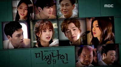 SINOPSIS Missing Nine Full Episode Lengkap (2017)