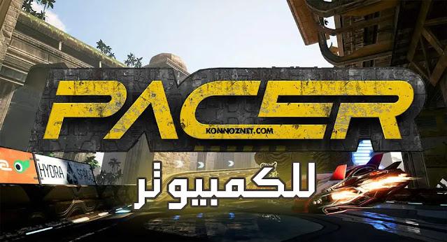 تحميل لعبة Pacer للكمبيوتر مجانا