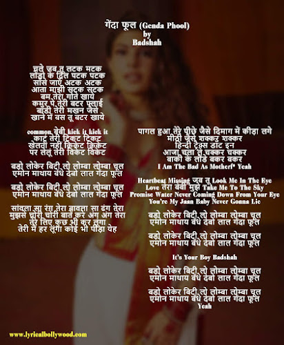 Genda Phool Photo lyrics