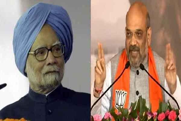 amit-shah-strong-attack-on-congress-in-rajya-sabha-first-speech
