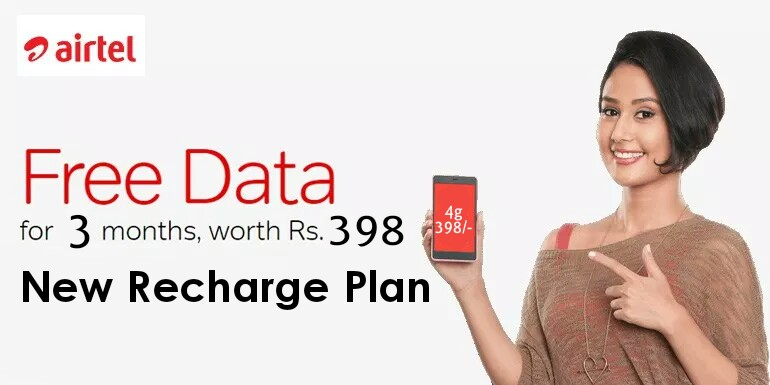 New Airtel Recharge plan of Rs. 398 - Launched for beating the Reliance Jio, here what will you get?