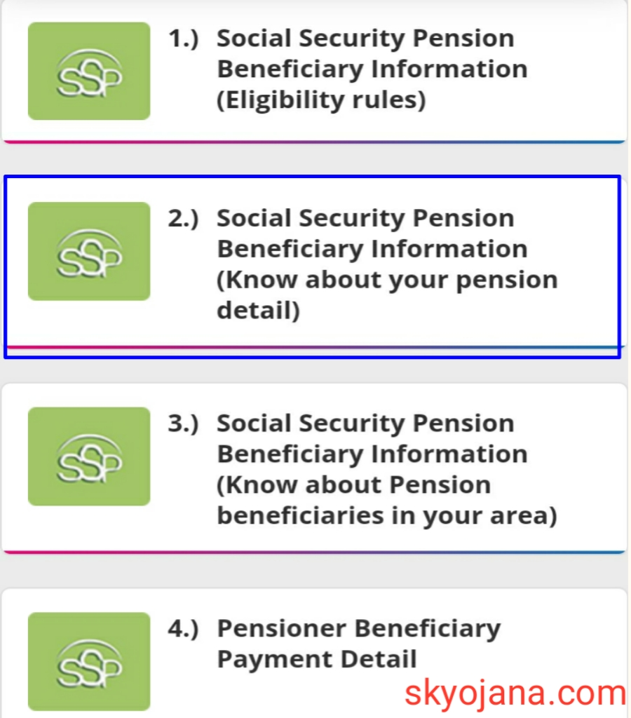know about your pension