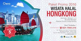 Paket Tour Hongkong Promo