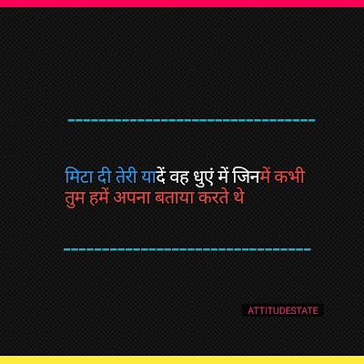 smoking status in hindi