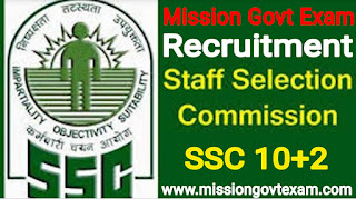 Ssc 10+2 recruitment 2019, ssc bhrti 2019