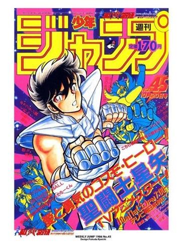 20 อันดับการ์ตูนที่ดีที่สุดตลอดกาล อันดับที่ 10 : การ์ตูน Saint Seiya โดย อ.คุรุมาดะ มาซามิ