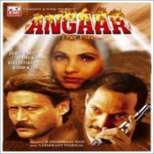 Angaar (1991)