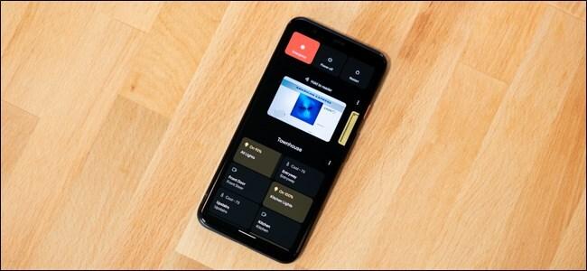 android 11 ضوابط قائمة الطاقة الرئيسية