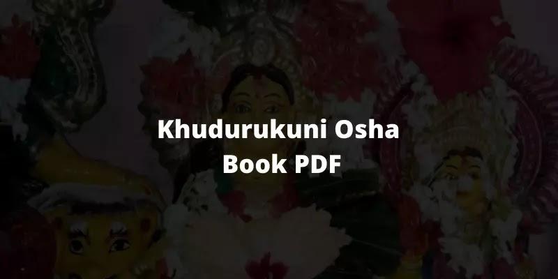 Khudurukuni Osha Book PDF in Odia