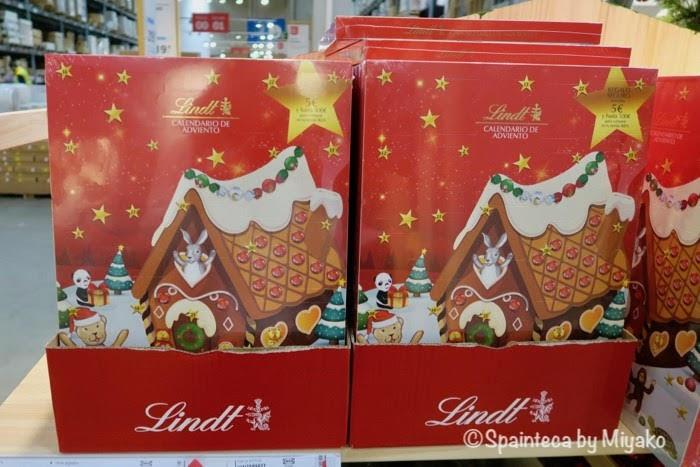 スペイン定番の一日一チョコできるイケアのチョコ入りクリスマス・カレンダー