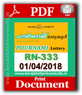 "keralalotteriesresults.in, ""kerala lottery result 1 4 2018 pournami RN 333""1 March 2018 Result, kerala lottery, kl result,  yesterday lottery results, lotteries results, keralalotteries, kerala lottery, keralalotteryresult, kerala lottery result, kerala lottery result live, kerala lottery today, kerala lottery result today, kerala lottery results today, today kerala lottery result, 1 4 2018, 1.4.1, kerala lottery result 01-04-2018, pournami lottery results, kerala lottery result today pournami, pournami lottery result, kerala lottery result pournami today, kerala lottery pournami today result, pournami kerala lottery result, pournami lottery RN 333 results 1-4-2018, pournami lottery RN 333, live pournami lottery RN-333, pournami lottery, 01/04/2018 kerala lottery today result pournami, pournami lottery RN-333 1/4/2018, today pournami lottery result, pournami lottery today result, pournami lottery results today, today kerala lottery result pournami, kerala lottery results today pournami, pournami lottery today, today lottery result pournami, pournami lottery result today, kerala lottery result live, kerala lottery bumper result, kerala lottery result yesterday, kerala lottery result today, kerala online lottery results, kerala lottery draw, kerala lottery results, kerala state lottery today, kerala lottare, kerala lottery result, lottery today, kerala lottery today draw result"