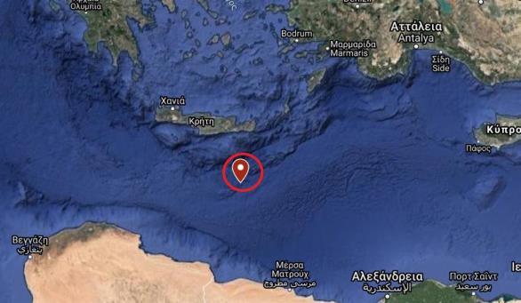 Navtex για άσκηση νότια της Κρήτης εξέδωσε η Τουρκία