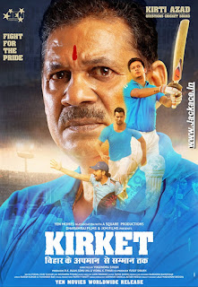 Kirket First Look Poster 2