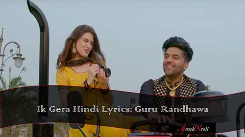 Ik-Gera-Hindi-Lyrics-Guru-Randhawa