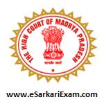 MPHC Civil Judge Mains List 2018