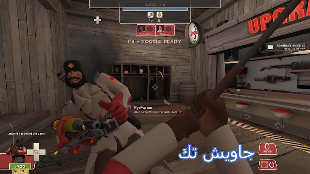 لعبة Team Fortress 2 تحميل لعبة تيم فورتريس