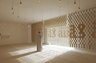 Desain mushola minimalis dengan dinding islami