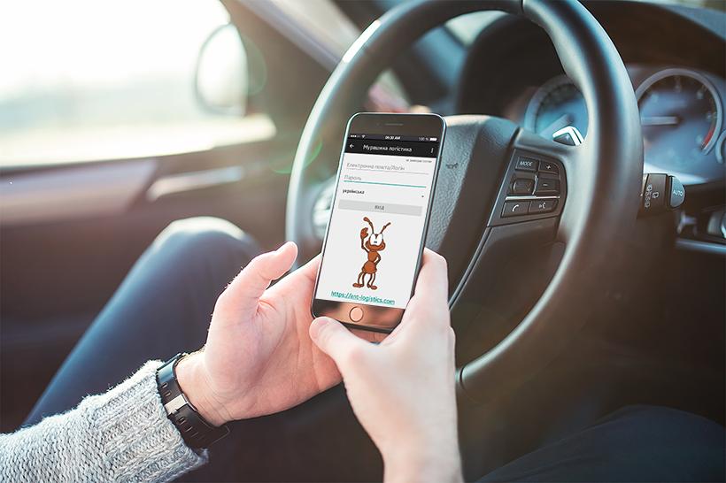 мобильное приложение, маршрут, точка, водитель