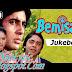 Kishore Kumar | Ek Roz Main Tadapkar lyrics