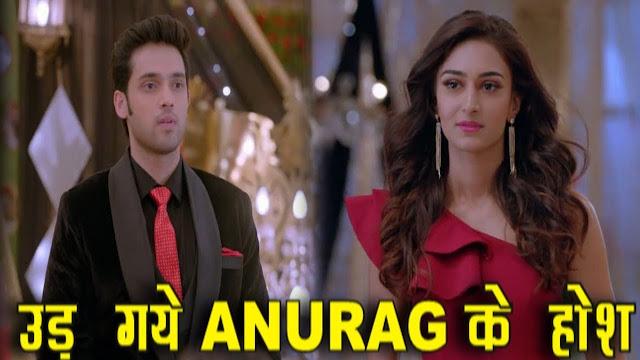 New Twist : Anurag Prerna close to see Mr Bajaj in Kasauti Zindagi Kay 2