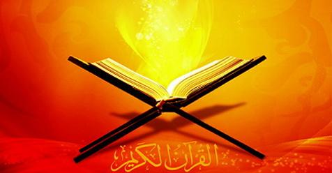 Di Depan Mahasiswa, Dosen Ini Injak-injak Al Qur'an, Lihatlah Apa Yang Terjadi Selanjutnya!