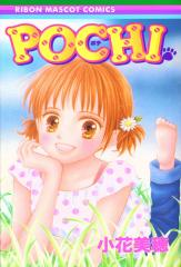 Pochi Manga
