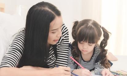 Tips Anak Rajin Belajar