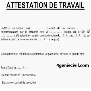 3 Modeles D Attestation De Travail Pdf Cours Genie Civil Outils Livres Exercices Et Videos