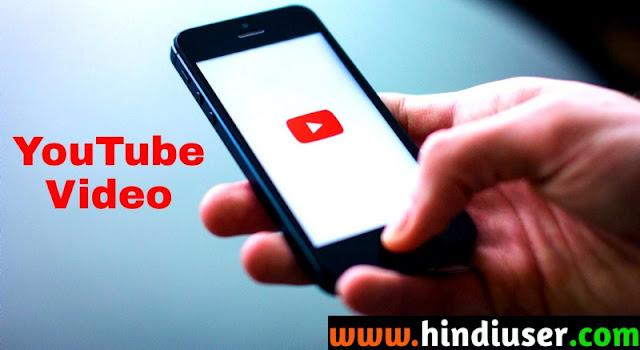 how many use youtube per minute