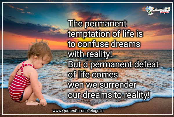 Good morning inspirational life quotes