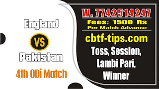 Match Prediction Tips by Experts Eng vs Pak