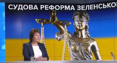 Верховна Рада прийняла президентський закон про судову реформу