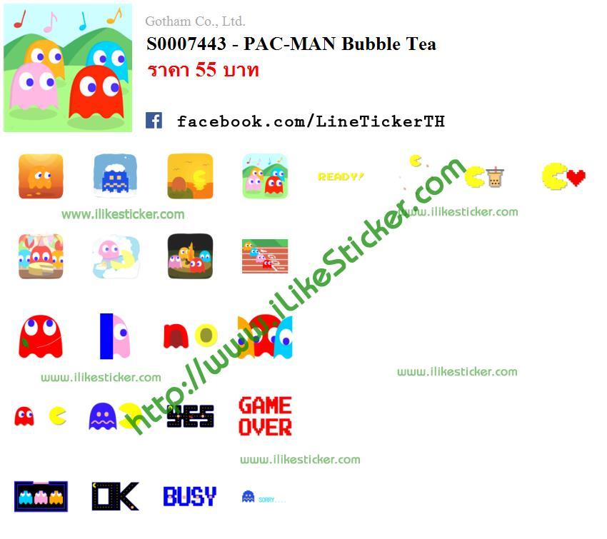 PAC-MAN Bubble Tea
