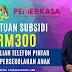 Bantuan Subsidi RM300 Pembelian Telefon Pintar Untuk Pembelajaran Anak Dirumah